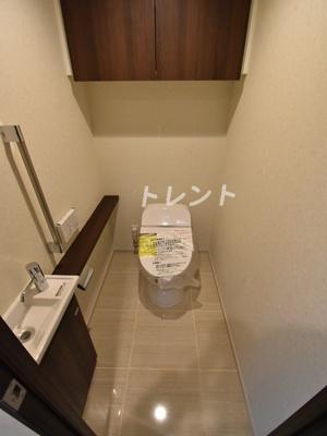 【トイレ】ミッドタワーグランド【MID TOWER GRAND】