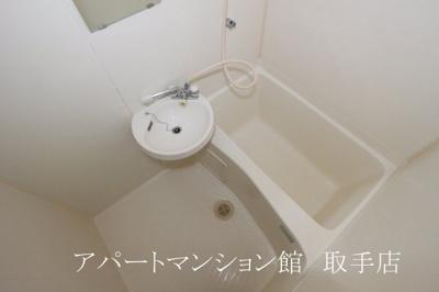 【浴室】オレンジ館