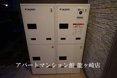 【トイレ】ウィステリア・リブⅡ