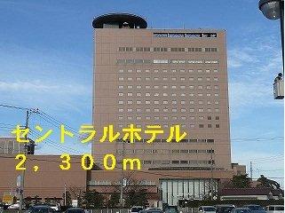 セントラルホテルまで2300m