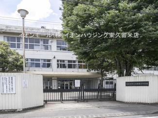西東京市立田無第四中学校(約590m)