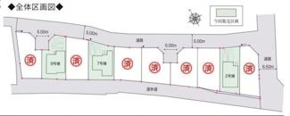 【区画図】府中市日新町5丁目 新築戸建 全10棟 7号棟 仲介手数料無料