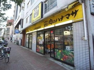 【周辺】サリーレ新中野