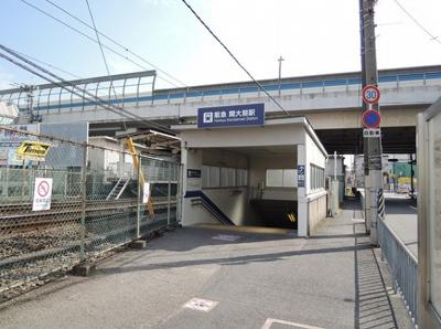 阪急千里線「関大前」駅まで80m 徒歩約1分♪