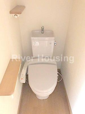 【トイレ】ルーブル新宿西落合七番館
