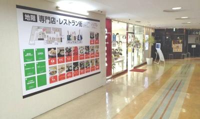 【周辺】堺東駅に隣接の高島屋さんの地下1F!!12坪店舗!空店舗でました!