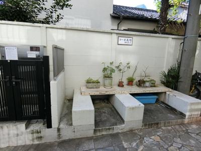 【その他共用部分】中野坂上ローヤルコーポ