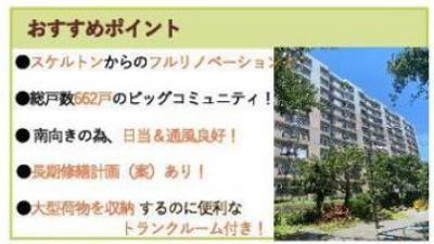 【その他】海老名プラーザ 19号棟 4階 2LDK リフォーム済み