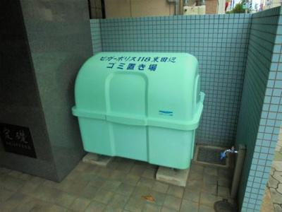 【その他共用部分】ビガーポリス118東田辺