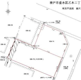 神戸市垂水区乙木2丁目 売り土地 仲介手数料割引!