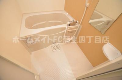 【浴室】フジパレス今福西Ⅱ番館