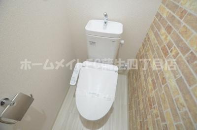 【トイレ】フジパレス今福西Ⅱ番館