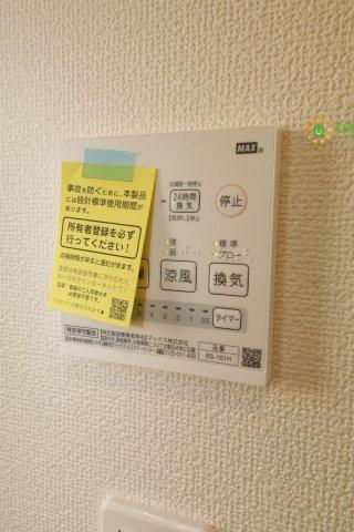 【設備】久喜市外野 3期 新築一戸建て B号棟