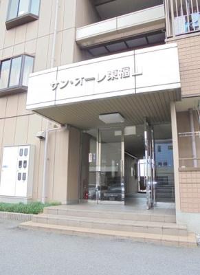 【その他】サン・オーレ東福山