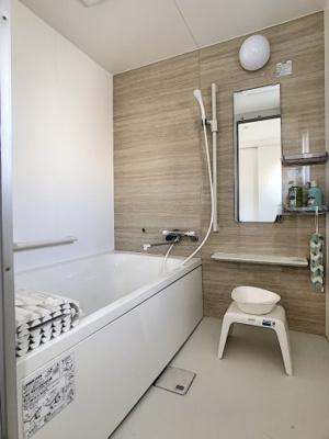 【浴室】羽山ハイツ