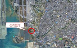 【土地図】空・那覇基地