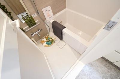 【浴室】川口グレースマンション