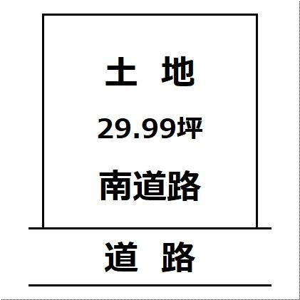 【土地図】大仙市大曲福見町の住宅用地 解体更地渡し物件
