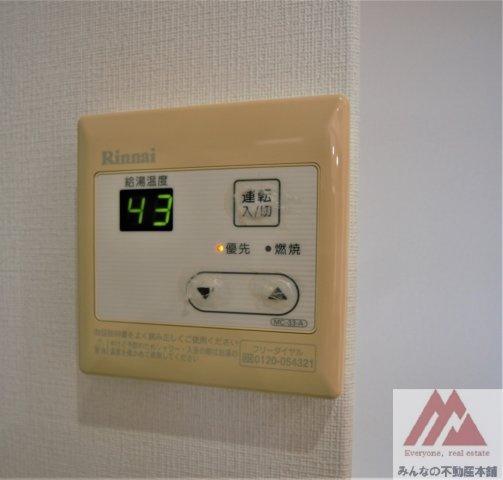 【発電・温水設備】グランピアマンション本町