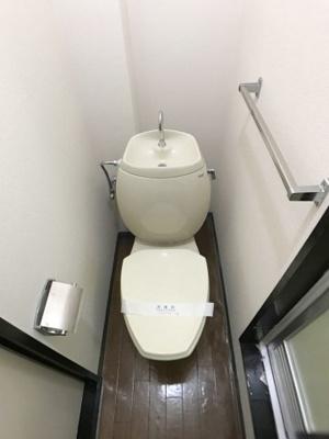 【トイレ】蘭ハイツ