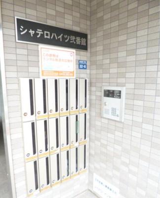 【その他共用部分】シャテロハイツ弐番館