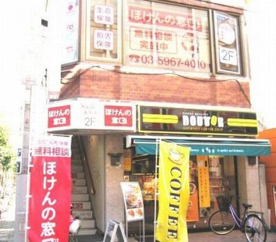 【周辺】シャテロハイツ弐番館