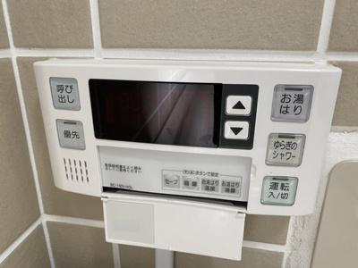 【浴室】ハイネス生駒