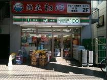 ローソンストア100 新宿住吉町店