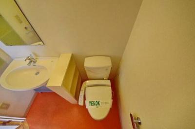 清潔感のあるトイレです(同物件別部屋の写真)