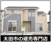 太田市亀岡町 3号棟の画像