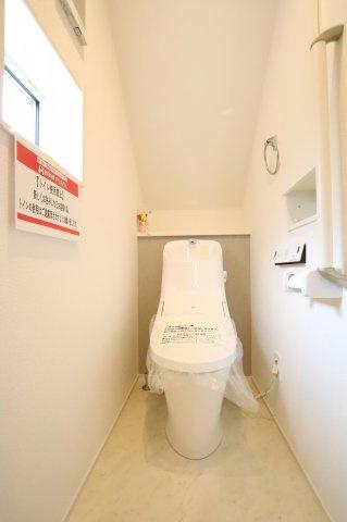 清潔感のあるトイレです 三郷新築ナビで検索