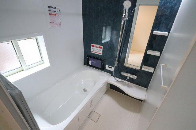 お風呂です 三郷新築ナビ