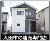 太田市亀岡町 11号棟の画像