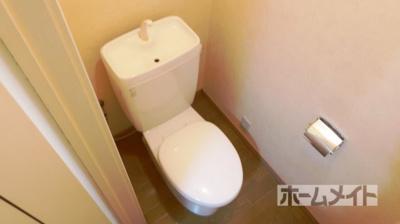 【トイレ】ハイツタンモト