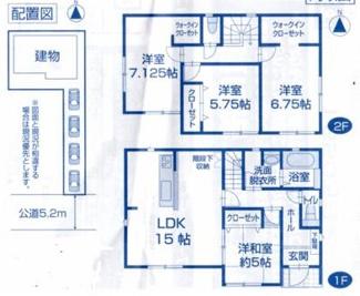 岐南町八剣北 新築建売 お車スペース3台可能の延長敷地 ウォークインクローゼットあり
