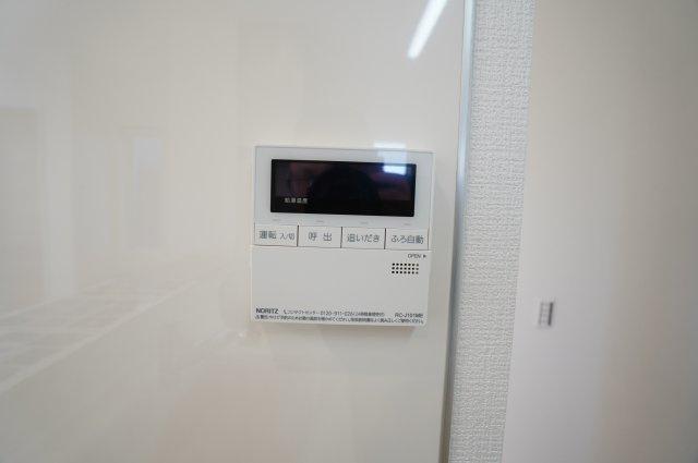 給湯器のリモコン。
