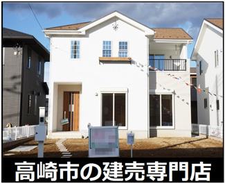ケイアイクラフト(株)施工の未入居住宅!