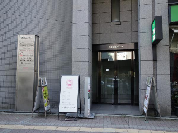 【エントランス】吉田茶屋町ビル
