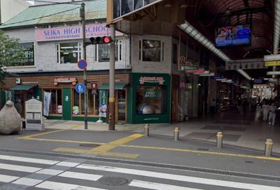 【外観】大街道テナント
