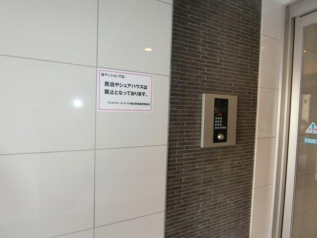 【エントランス】フェルクルールプレスト堀切菖蒲園