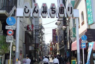 【周辺】サン・ハーネス四谷