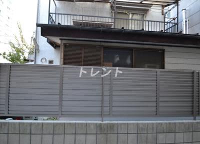 【展望】ブリランテ西新宿