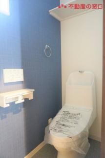 【トイレ】神戸市垂水区本多聞3丁目