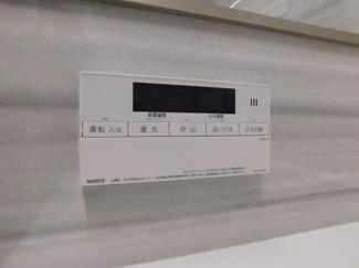 【設備】モア・クレスト神宮前