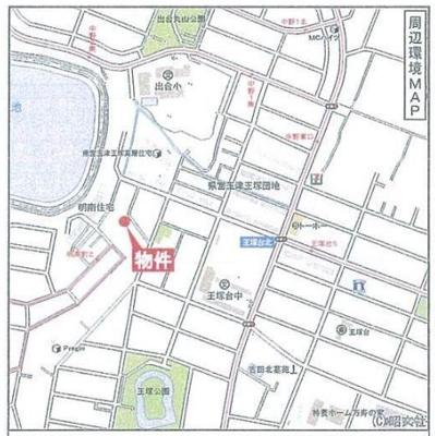 西区王塚台4 新築一戸建 仲介手数料無料!