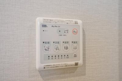 【浴室】ライオンズマンション横浜第2A館