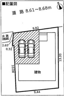 【区画図】清水町八幡第2 新築戸建 1号棟