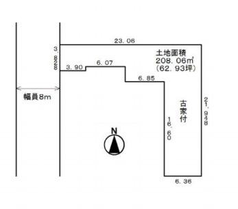 売土地  土地面積:208.06平米(公簿) 西向き