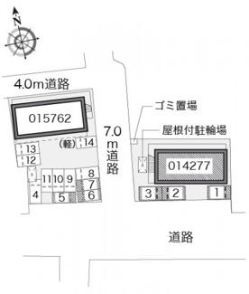 【その他】レオパレスパール2000