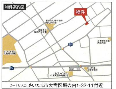 【地図】建築条件無し売地 さいたま市大宮区堀の内1丁目